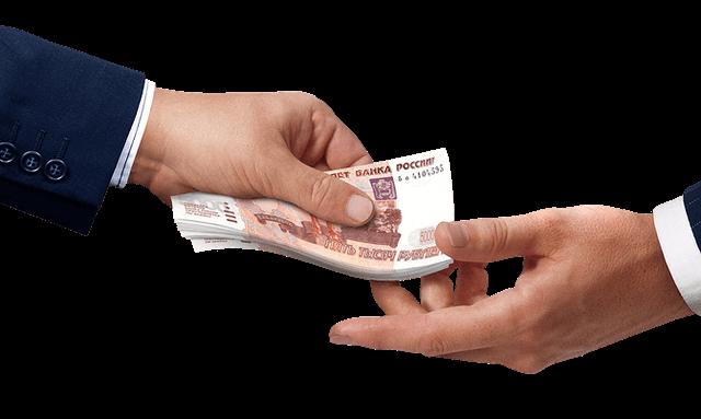 Устала от долгов и кредитов исполнительный лист на основании судебного акта